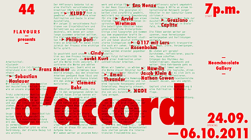 44flavours — d'accord – Exhibition